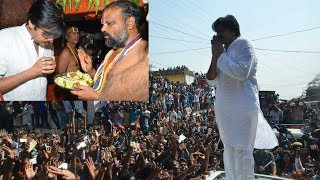 Pawan Kalyan takes blessings of Kondagattu Anjaneya Swamy || Praja Yatra || Janasena Party