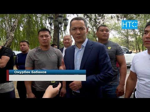 #Новости / 09.08.19 / НТС / Выпуск новостей - 20.30 / #Кыргызстан