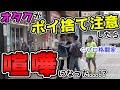 【超豪華】第一回女性YouTuber大運動会!!!【前編】 - YouTube