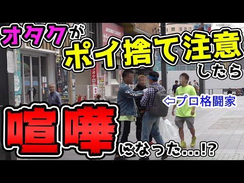 朝倉海(KAI Channel)の彼女は誰?急上昇1位の人気ユーチューブ動画!