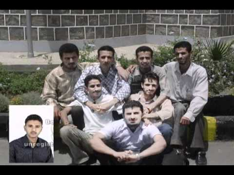 SCC Sanaa Commuity College 2006-2007.flv