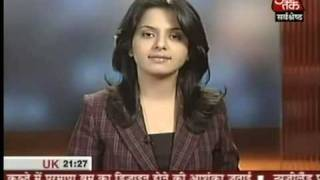 YouTube - Aaj Tak News Channel..flv