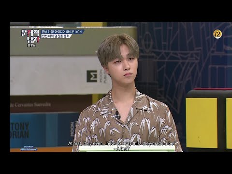 IKON On Problematic Men Ep 171 [Eng Sub] (9/11)