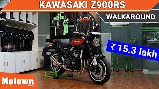 Kawasaki Z900RS | Available in Delhi | Walkaround, Price & Exhaust Note | Motown India