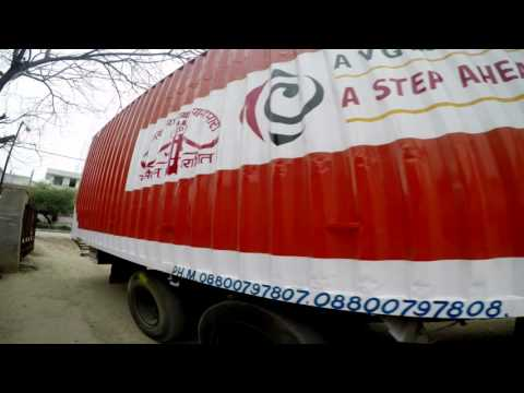 AVG Logistics Corporate Film