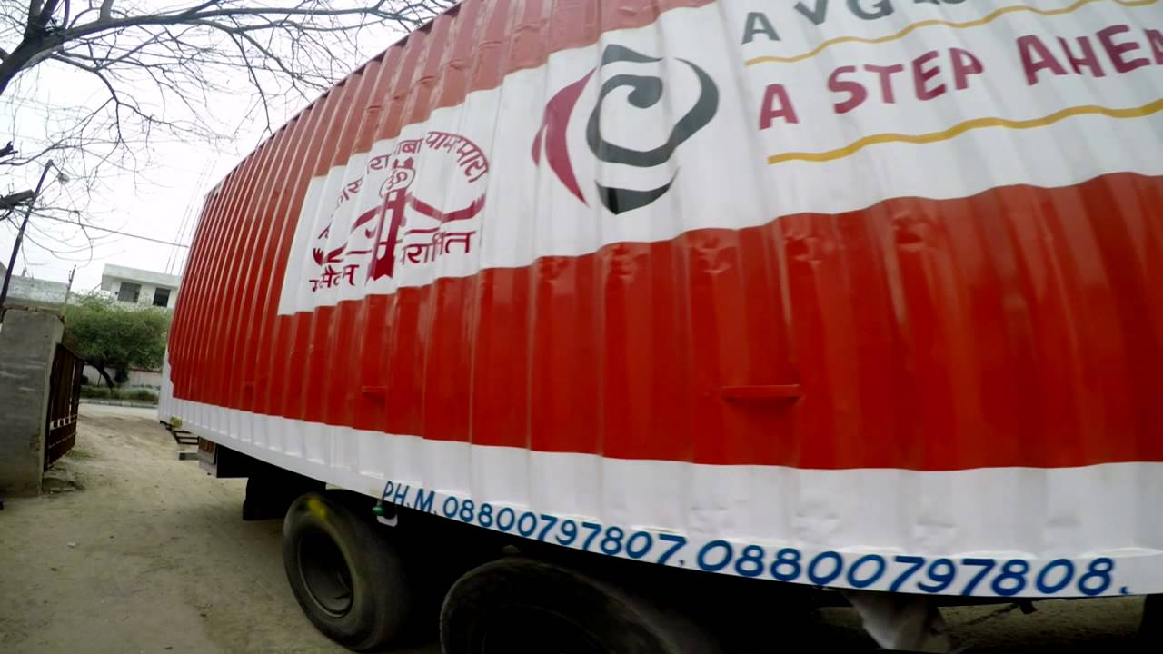 avg logistics tracking