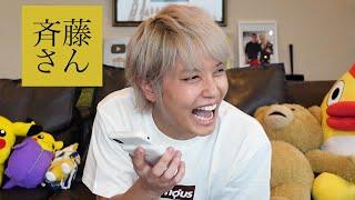 Download 7年ぶりに斉藤さんやってみたww