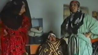 Bave Teyar - Mere Se Jına 2. Bölüm