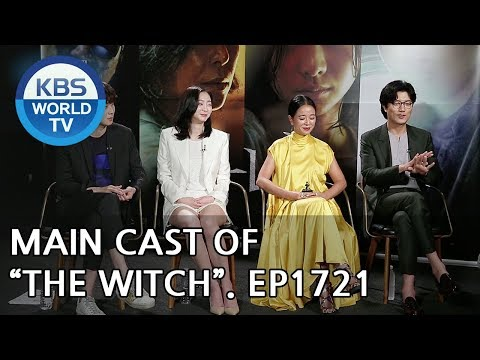 """Main Cast of """"The Witch"""" [Entertainment Weekly/2018.07.02]"""