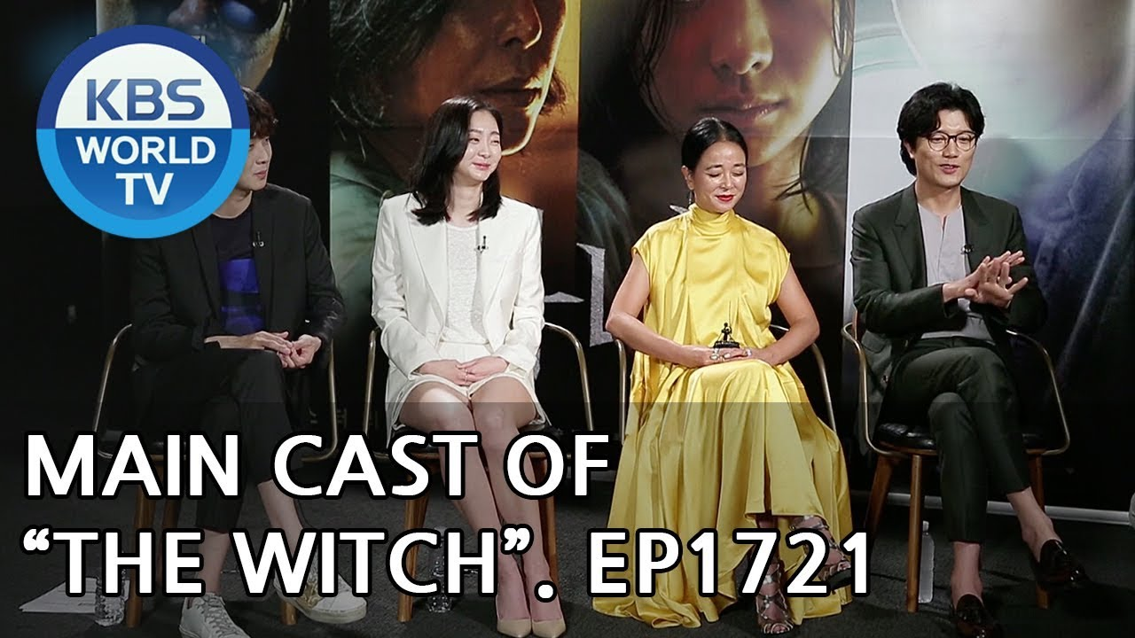 """Download Main Cast of """"The Witch"""" [Entertainment Weekly/2018.07.02]"""