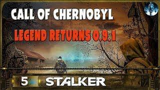 STALKER Legend Returns Call of Chernobyl - 5: Заколдованный комбез , Документы и ужасы Х18
