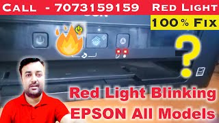 Epson L220 L380 L800 L210 L360 L1300 Service Required Solution Red Light Blinking in Hindi Video