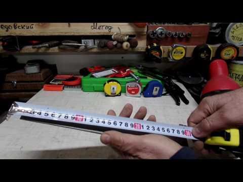 Мой простой метод поверки рулеток на точность в измерении