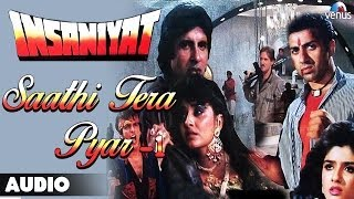Insaniyat : Saathi Tera Pyar - 1 Full Audio Song | Jayaprada |