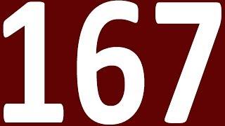 ГРАММАТИКА АНГЛИЙСКОГО ЯЗЫКА С НУЛЯ  УРОК 167  АНГЛИЙСКИЙ ЯЗЫК ДЛЯ СРЕДНЕГО УРОВНЯ INTERMEDIATE