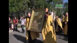 ЯмТВ Икона Святого Александра Невского в Кингисеппе(, 2013-08-29T08:50:16.000Z)