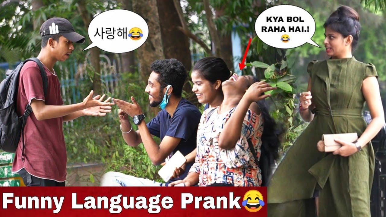 FUNNY LANGUAGE PRANK ON CUTE GIRLS PART 2 | EPIC REACTIONS 😳 | VINE HUNT |