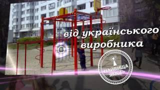 видео Оборудование и элементы благоустройства