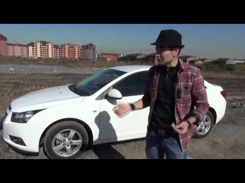 АнтИ Тестдрайв  Chevrolet Cruze 1 8 141л с