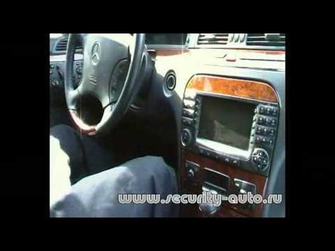 Страхование автомобиля и другого автотранспорта