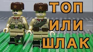 Советские солдаты на Великую Отечественную, лего фигурки с Алиэкспресс