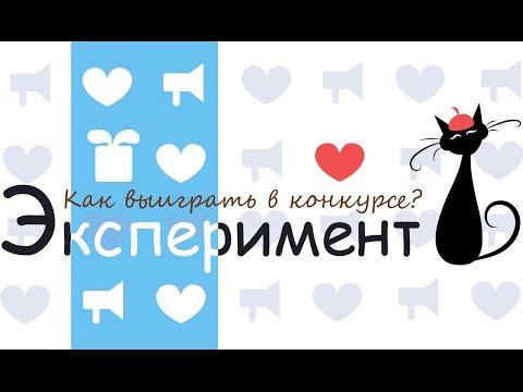 Столото государственные российские лотереи онлайн