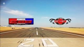 G-Z28 Squad® @ DriverCUP EMBRAER '18