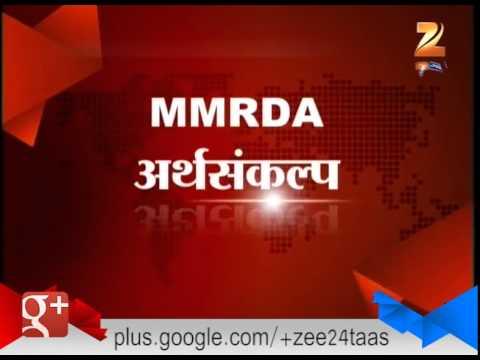 Devendra Fadanvis On MMRDA