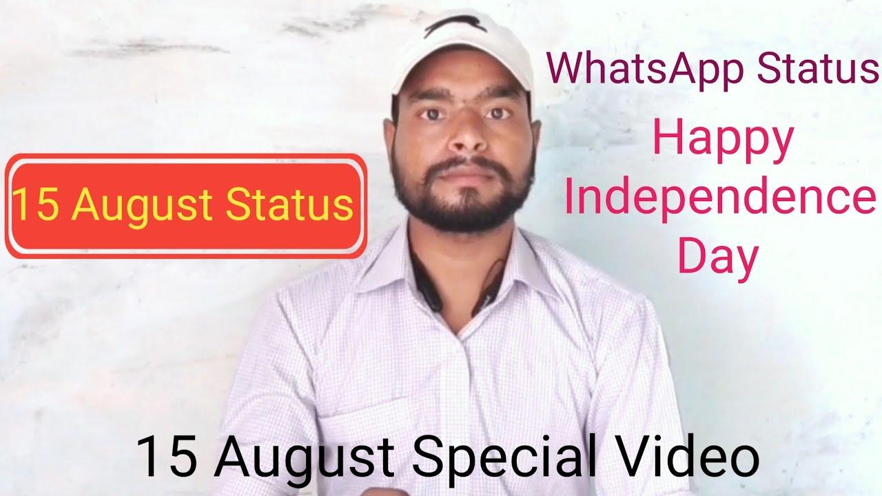 15 August 2020 // 15 August Special Video // 15 August WhatsApp Status // Ajay Kumar Simpal