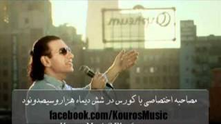 Exclusive New Interview With Kouros - 27-DEC-2011.mp4