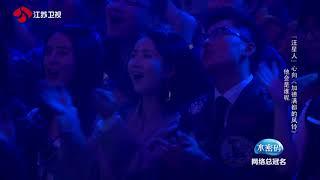 【纯享】蒋敦豪《加都满德的风铃》 Masked Singer China S2 蒙面唱將猜猜猜2017第二季