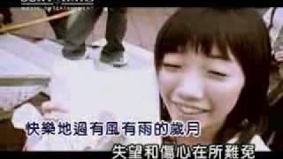 王力宏-愛因為在心中