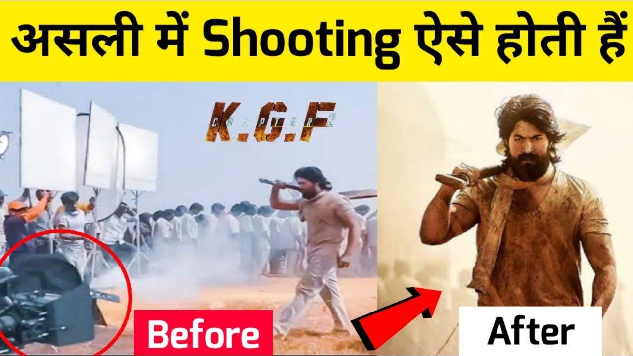 Download KGF chapter 2 की Shooting कैसे की है। Yash   Behind the scenes   VFX effect in movies