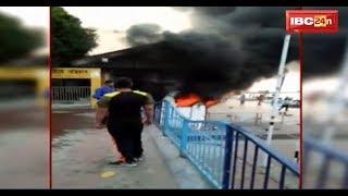 Bhopal News MP: बोट क्लब स्थित रेस्टोरेंट में लगी आग | मौके पर पहुंची दमकल की 3 गाड़िया | देखिए