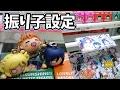 振り回される千歌ちゃん【UFOキャッチャー攻略|ラブライブ!サンシャイン!!|寝そべ…