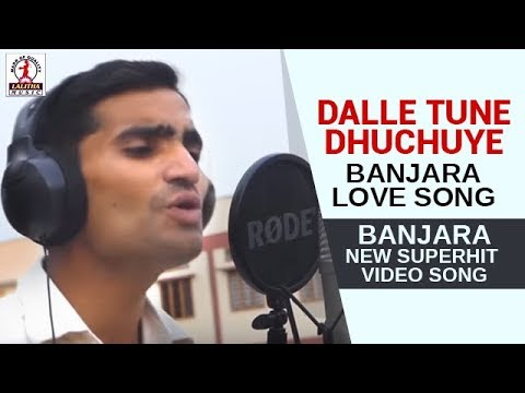 Banjara New Video Songs | Dalle Tune Dhuchuye Lambadi Love Song | Lalitha Audios And Videos