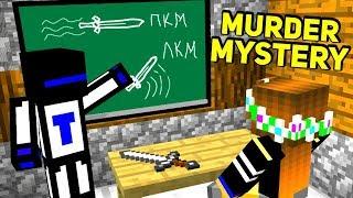 ОБУЧАЮ ДЕВОЧКУ КАК НУЖНО ОХОТИТЬСЯ ЗА МАНЬЯКА ( Minecraft Murder Mystery )