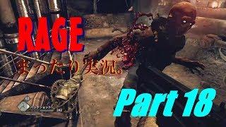 【Xbox ONE】RAGE まったり実況 Part 18【Xbox 360】