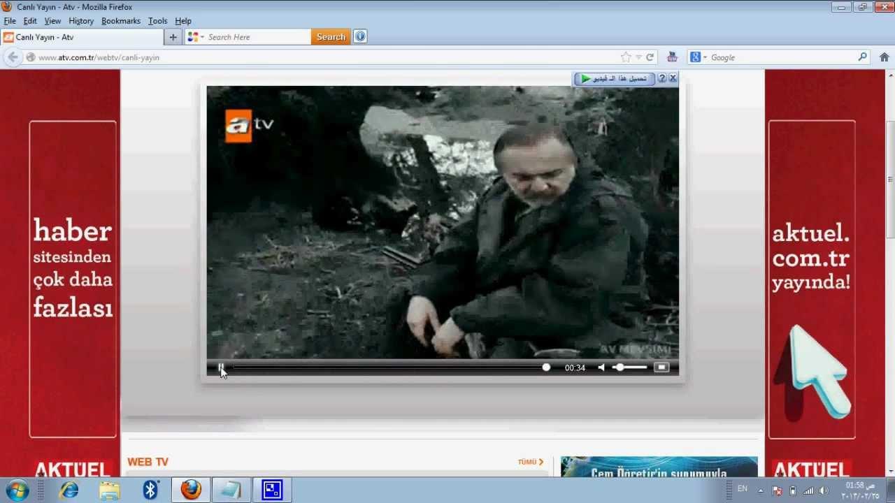 قناة mbc3 بث مباشر بدون تقطيع