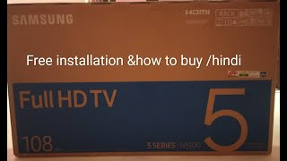 Samsung LED full hd 43 inch (43n5100) #Unboxing #installation #review #experience #sound quality