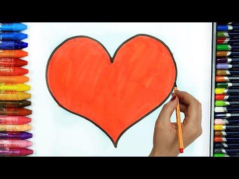 Как нарисовать сердце большое
