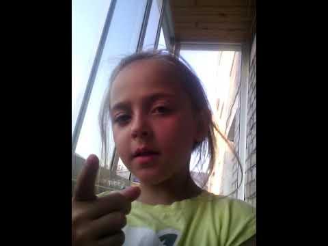 Карина бабаян