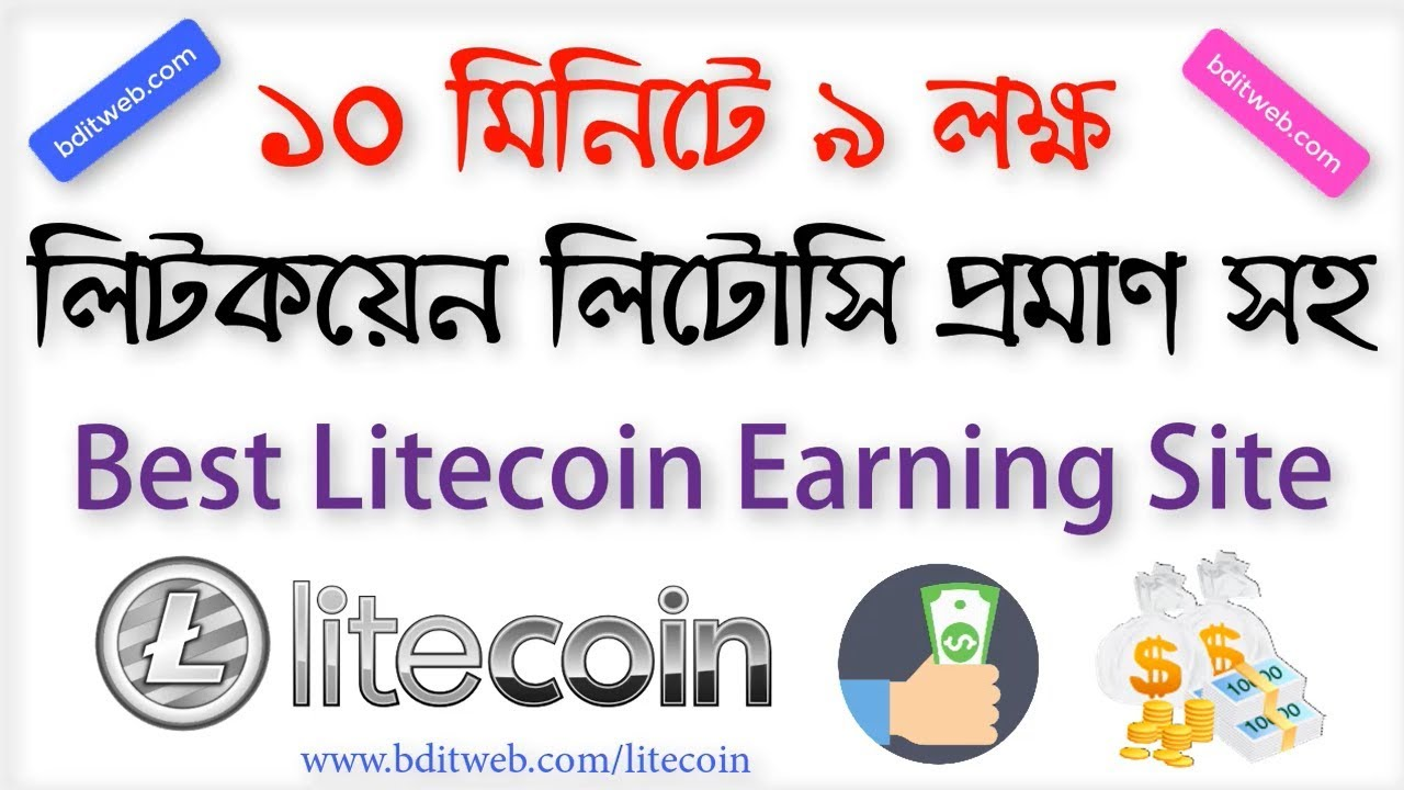Highest Paying Free Litecoin Earning Website - LTC Faucet List