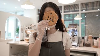 cafe vlog \ What's in my cafe …
