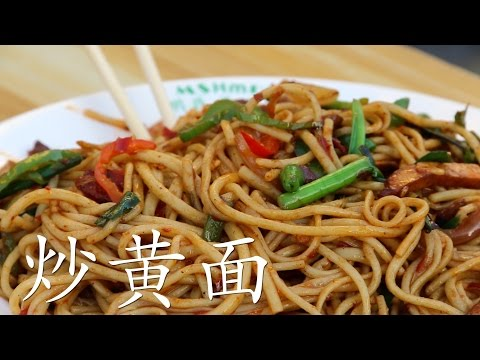 AMAZING Xinjiang Street Food Only Found in Karamay | Fried Yellow Noodles