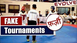फ़र्ज़ी Championships | Fake Tournaments | Invalid Tournaments | Martial Arts (HINDI Audio)