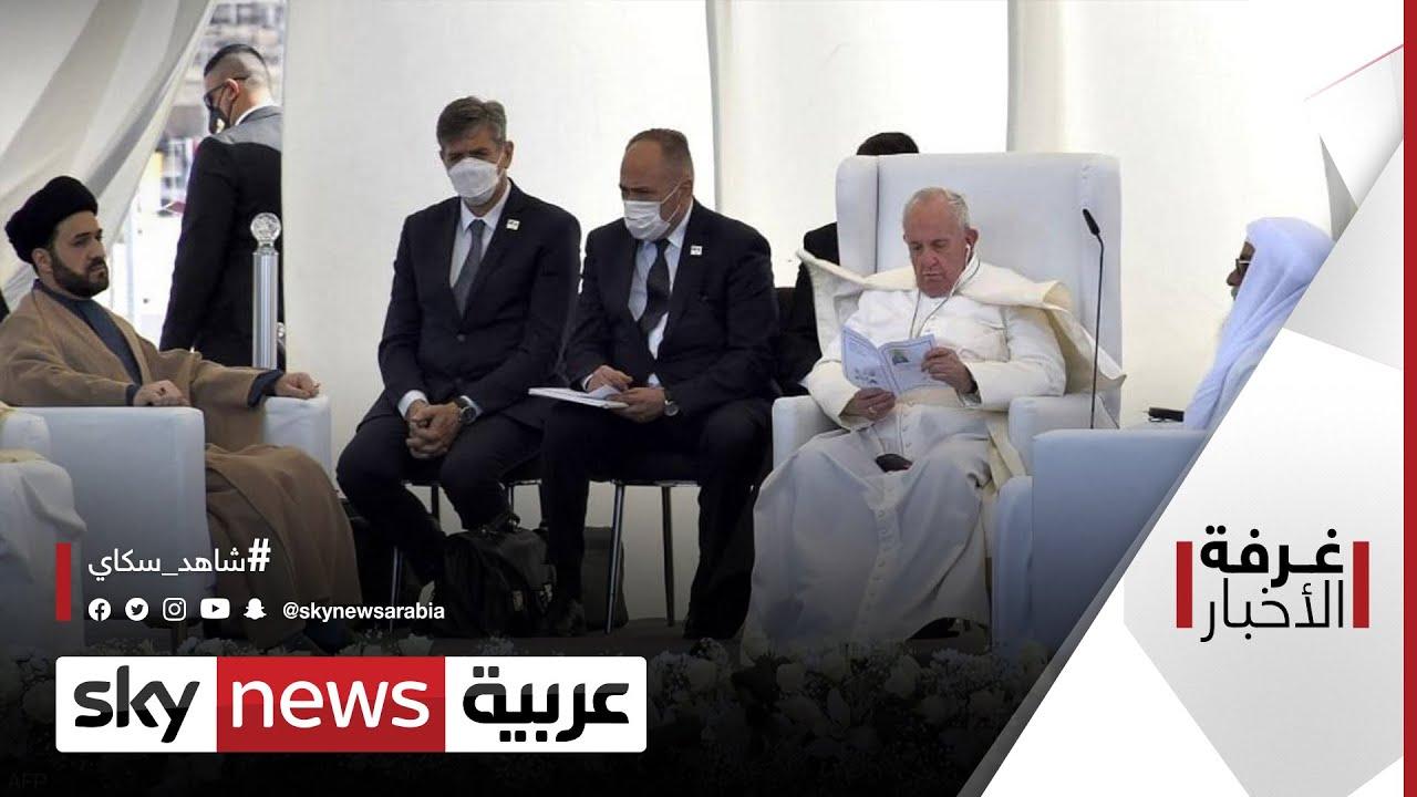الفاتيكان على خط أزمة تشكيل الحكومة في لبنان | #غرفة_الأخبار  - نشر قبل 7 ساعة