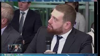 Видеоселекторное совещание по маркировке ЛС, 01.11.2017