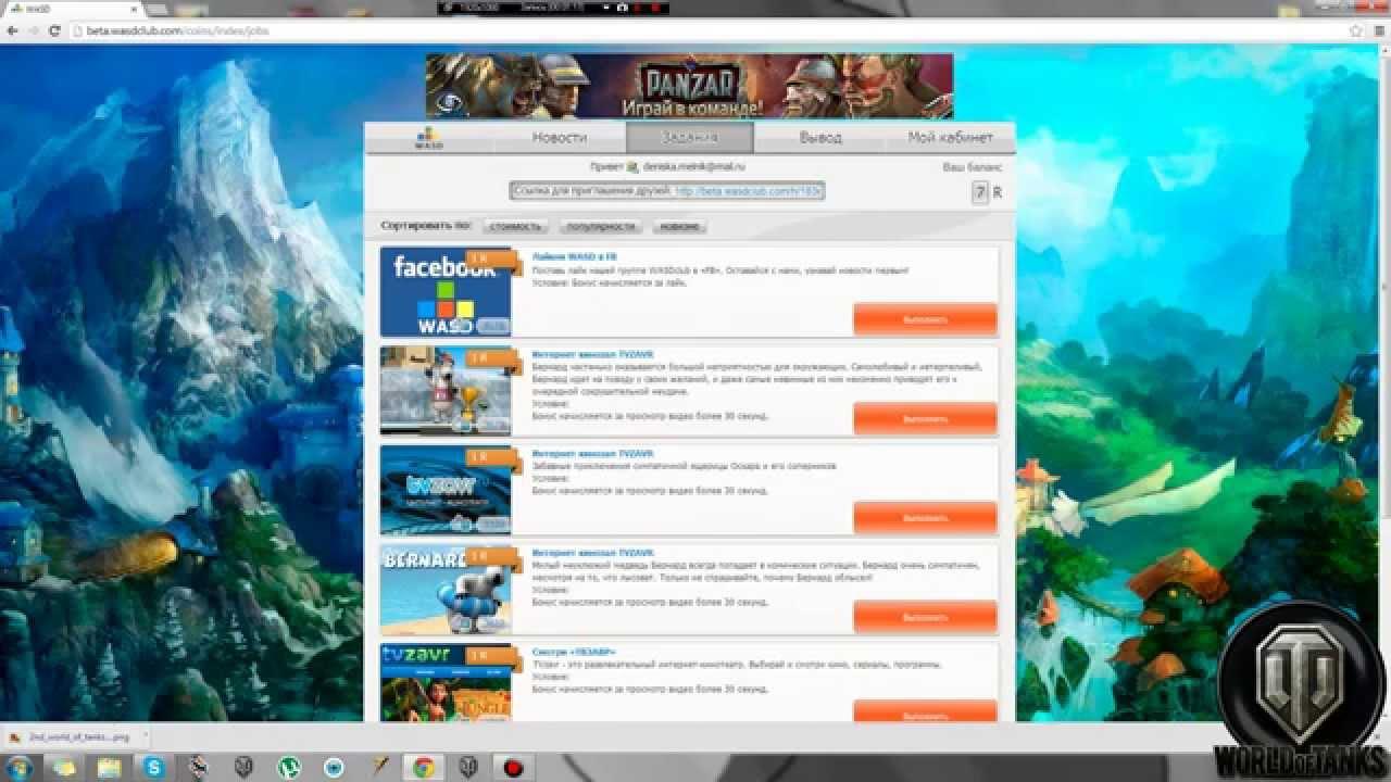 Заработать игровую валюту для онлайн игр форекс курсы валют онлайн курсы доллара к фунту