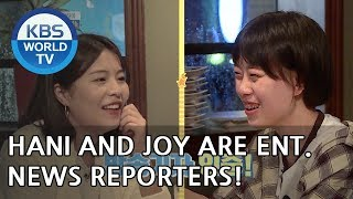 Hani & Joy are entertainment news reporters!?  [One Night Sleepover Trip/ 2018.06.19]